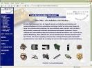 Deutsche Edelmetall Recycling AG